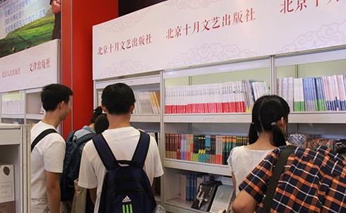 2014上海书展一角