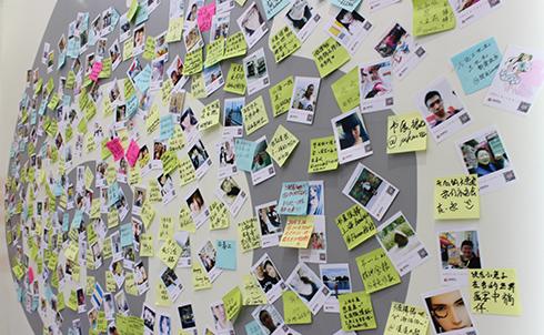 微博有书展厅照片墙