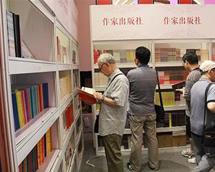 上海书展读者